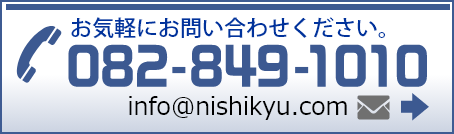 082-849-1010